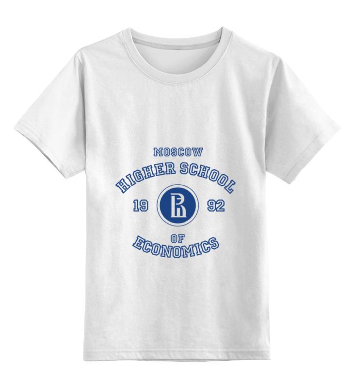 Детская футболка классическая унисекс Printio Вшэ