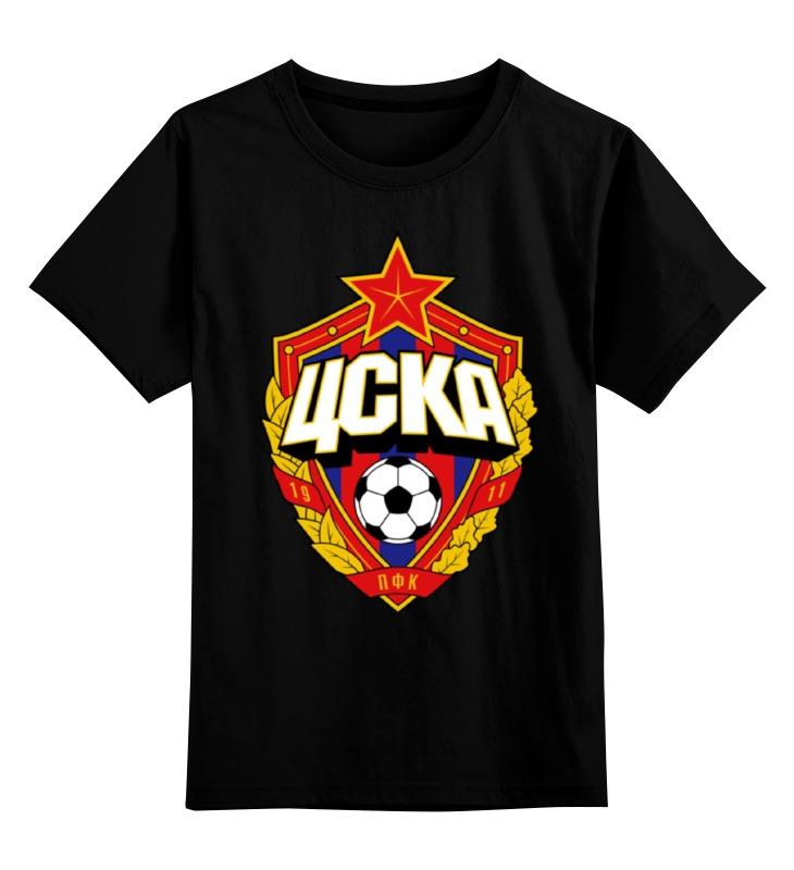Детская футболка классическая унисекс Printio Фк цска детская футболка классическая унисекс printio слава красной армии