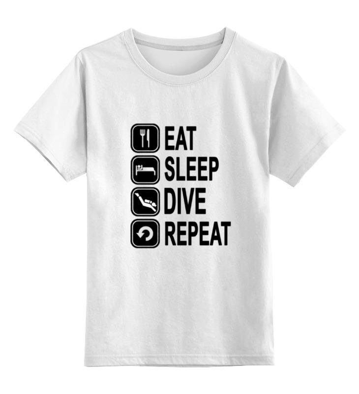 Детская футболка классическая унисекс Printio Eat sleep dive футболка lost duck dive black