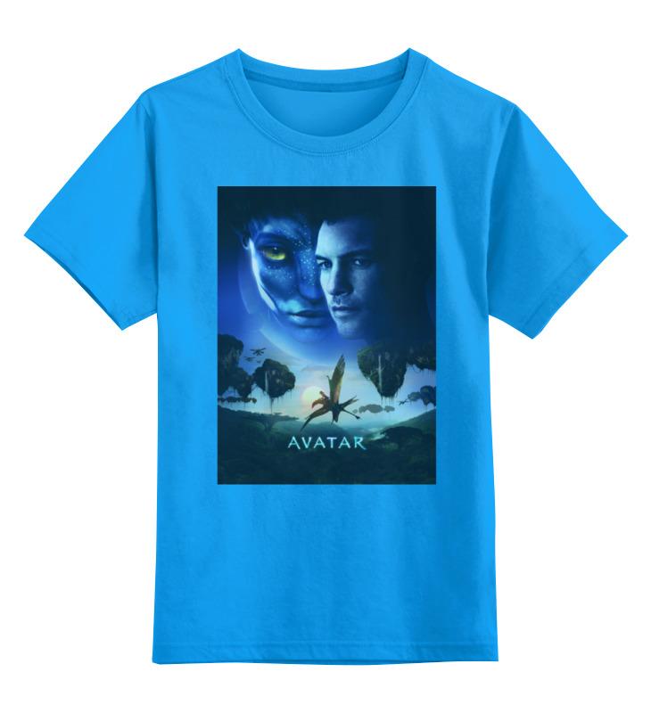 Детская футболка классическая унисекс Printio Avatar / аватар цена