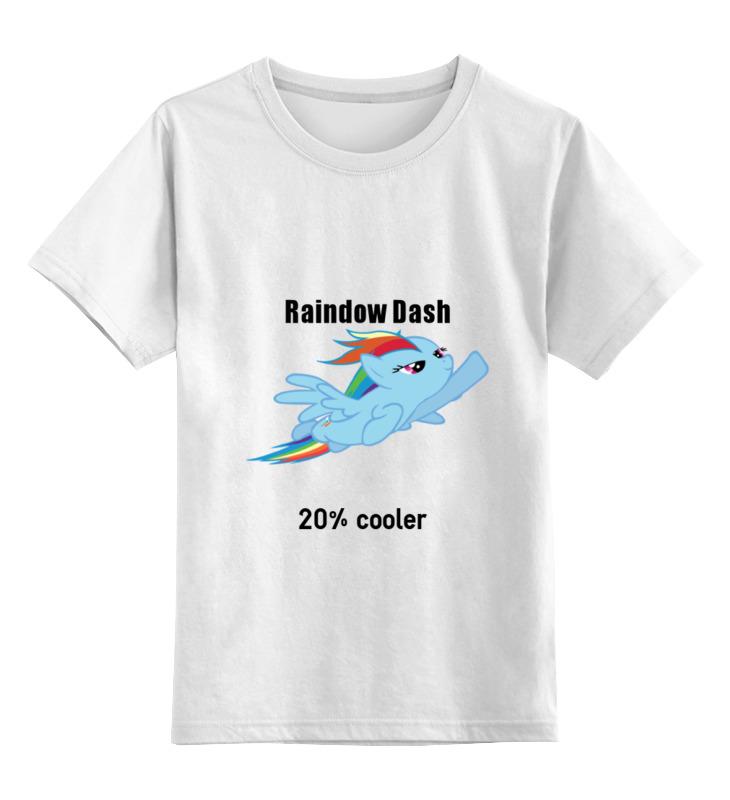 Детская футболка классическая унисекс Printio Rainbow dash детская футболка классическая унисекс printio brony rainbow dash 2