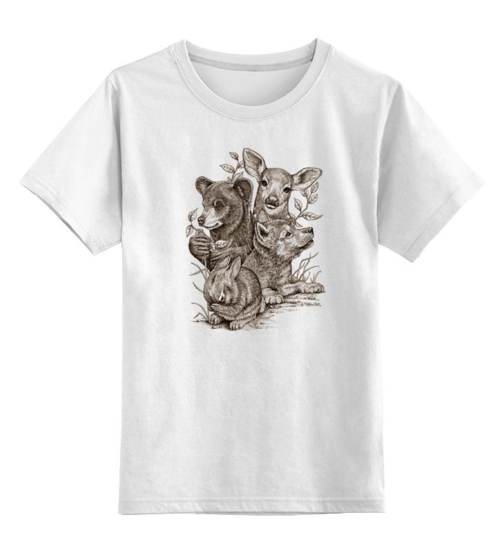 Детская футболка классическая унисекс Printio Братья наши меньшие