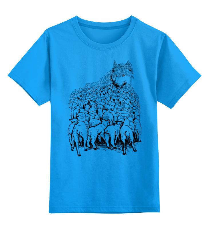 Детская футболка классическая унисекс Printio Волк в овечьей шкуре куликова г кто не спрятался тот виноват или витязь в овечьей шкуре