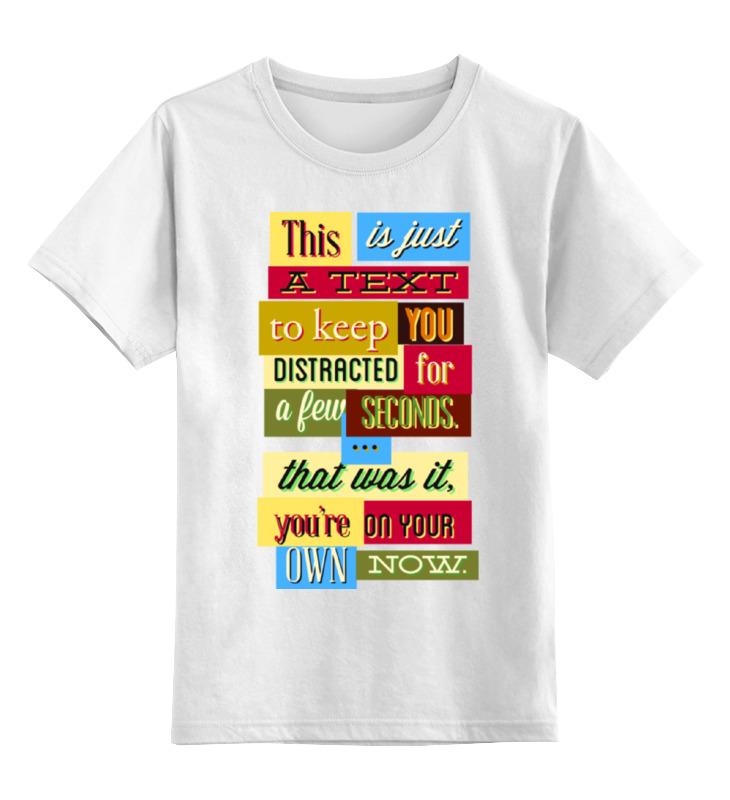 Детская футболка классическая унисекс Printio Text детская футболка классическая унисекс printio слоник