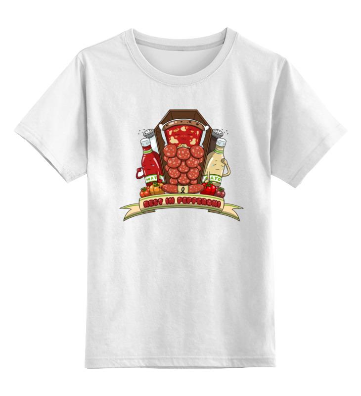 Детская футболка классическая унисекс Printio Пицца и колбаска цена и фото
