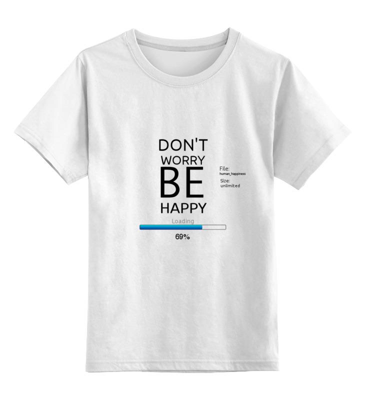 Детская футболка классическая унисекс Printio счастье загружается...