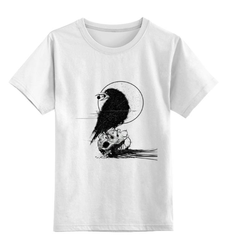 Детская футболка классическая унисекс Printio Атом! детская футболка классическая унисекс printio красота смертельна