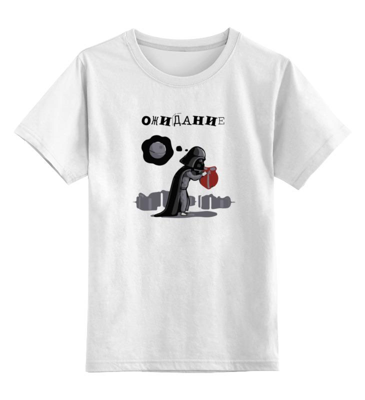 Детская футболка классическая унисекс Printio Star wars - дарт вейдер - ожидание/реальность футболка wearcraft premium slim fit printio star wars дарт вейдер ожидание реальность