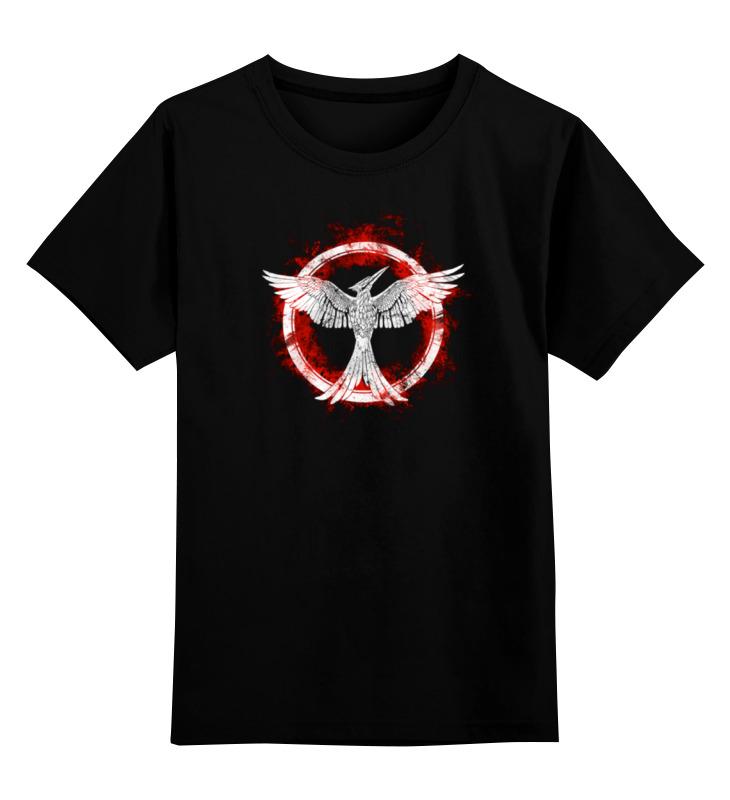 Детская футболка классическая унисекс Printio Голодные игры сойка-пересмешница