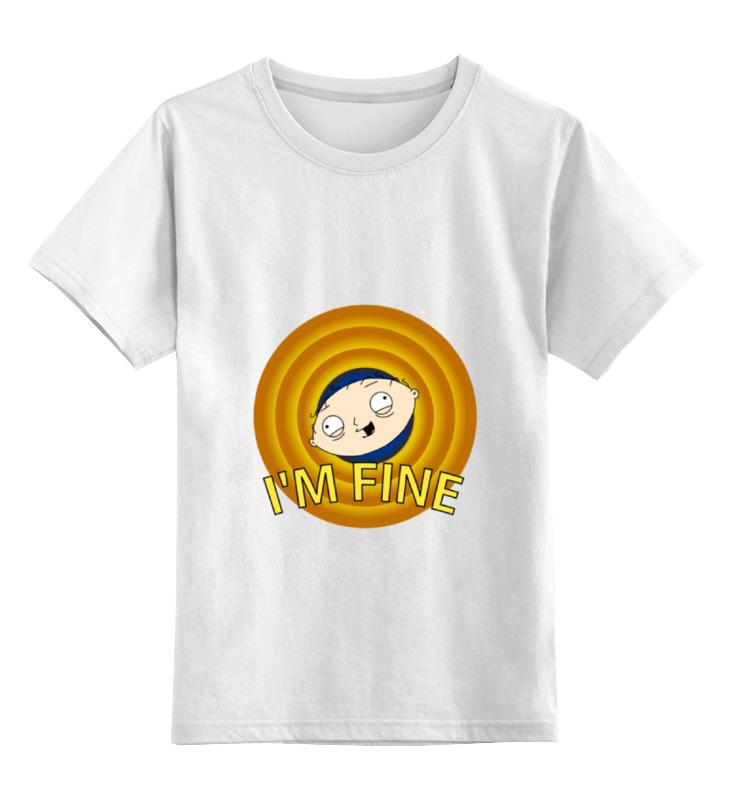 Детская футболка классическая унисекс Printio Гриффин детская футболка классическая унисекс printio мачете