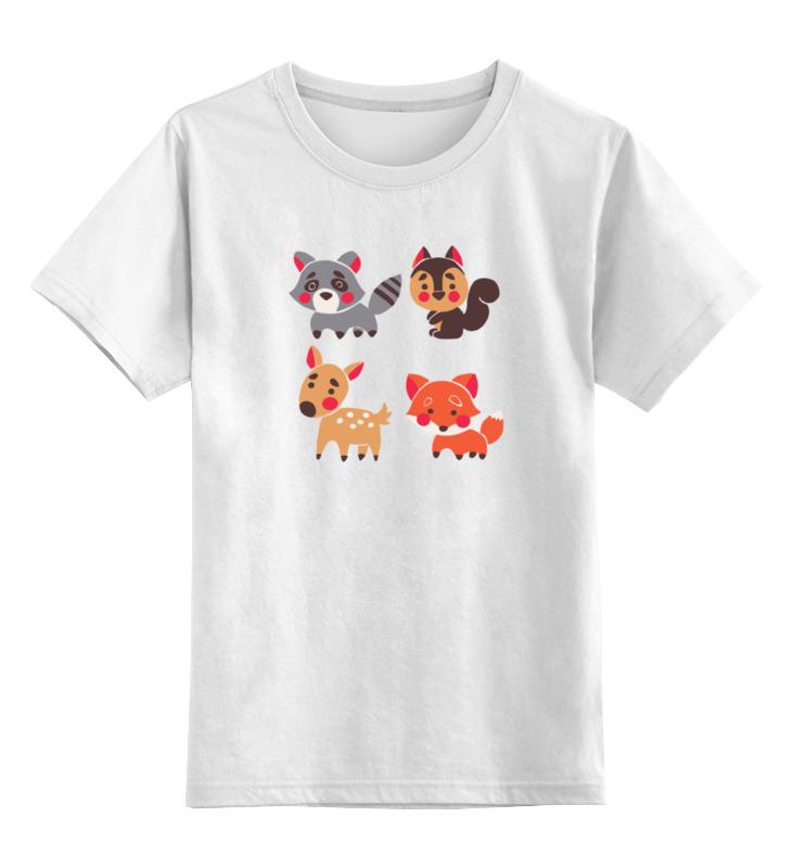 Printio Милые животные детская футболка классическая унисекс printio ёж животные