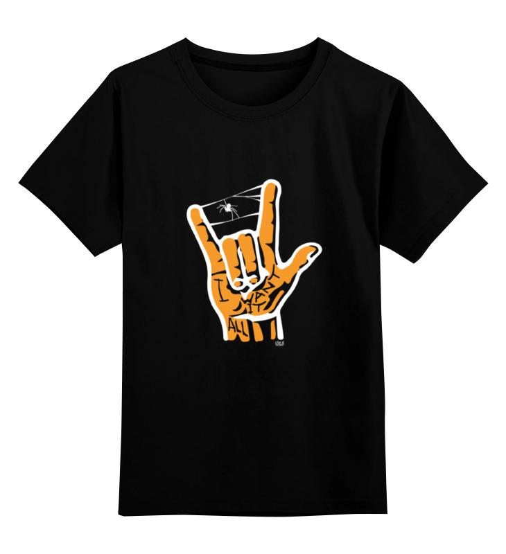 Детская футболка классическая унисекс Printio I want it all i want it now