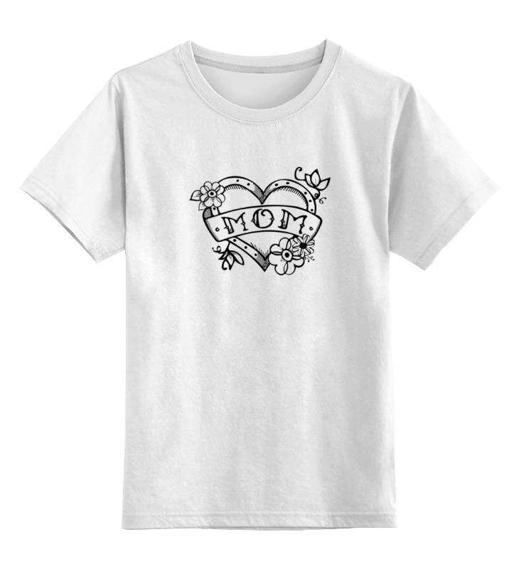 Printio Мама (сердце) детская футболка классическая унисекс printio сердце