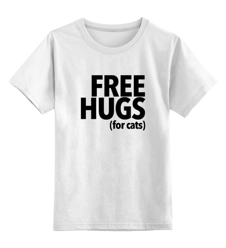 Детская футболка классическая унисекс Printio Обнимашки для котов детская футболка классическая унисекс printio обнимашки для котов