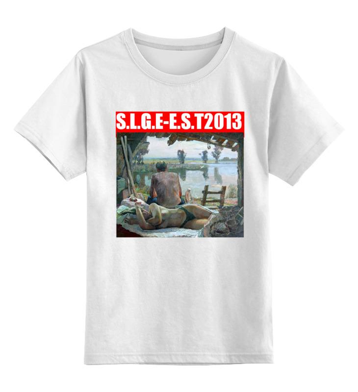 Детская футболка классическая унисекс Printio Война футболка классическая printio война никогда не меняется