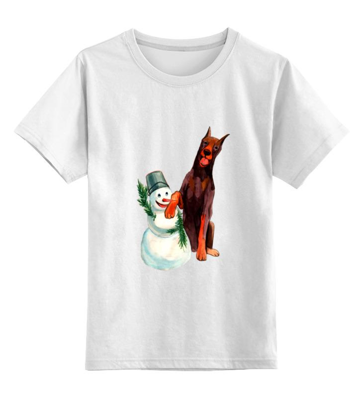 Детская футболка классическая унисекс Printio Забавная акварельная собака, символ 2018 года футболка классическая printio акварельная новогодняя забавная собака