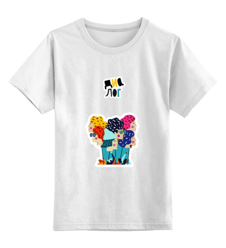 Детская футболка классическая унисекс Printio Стикеры
