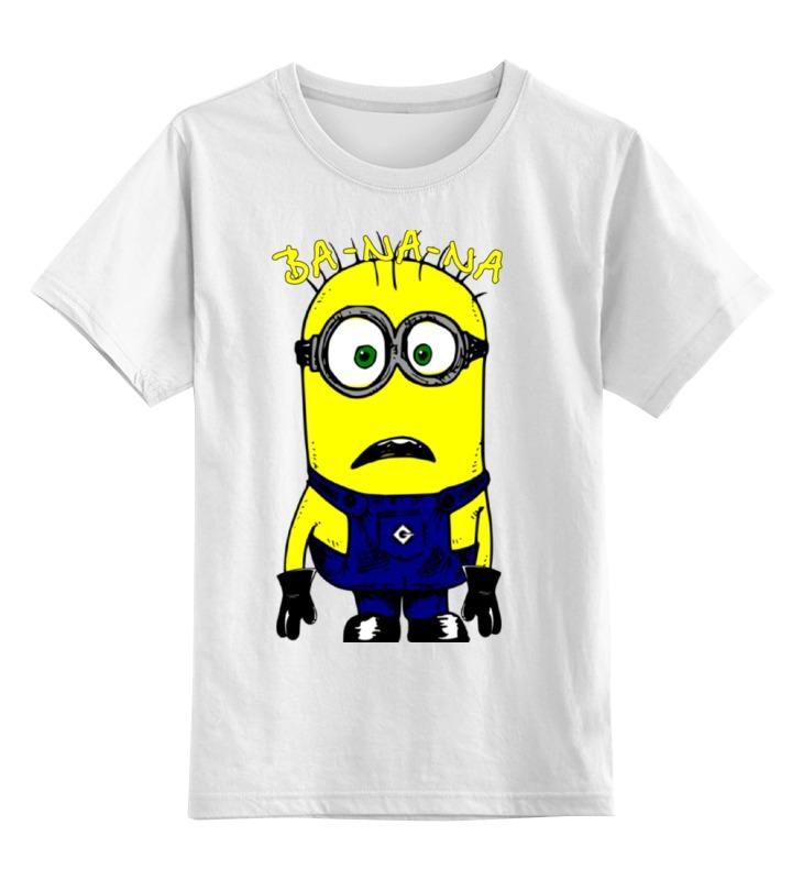 Детская футболка классическая унисекс Printio Миньон!!! детская футболка классическая унисекс printio миньоны