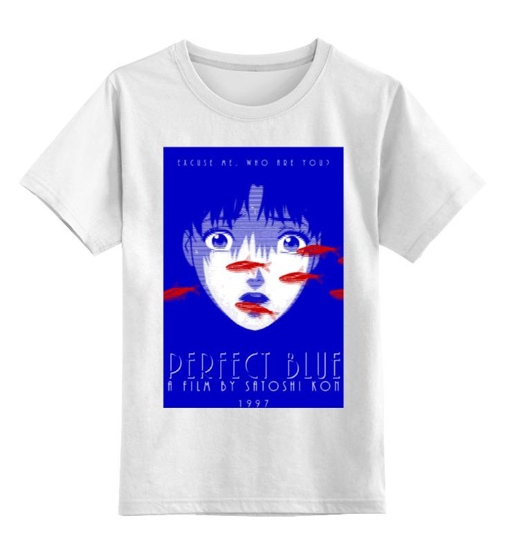 Детская футболка классическая унисекс Printio Истинная грусть / идеальная грусть / perfect blue что такое грусть