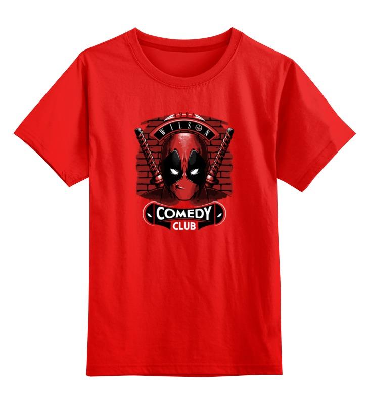 Детская футболка классическая унисекс Printio Deadpool comedy smoby детская горка king size цвет красный