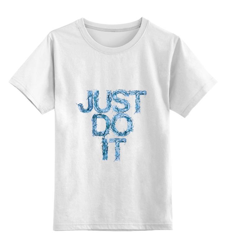 Детская футболка классическая унисекс Printio Just do it