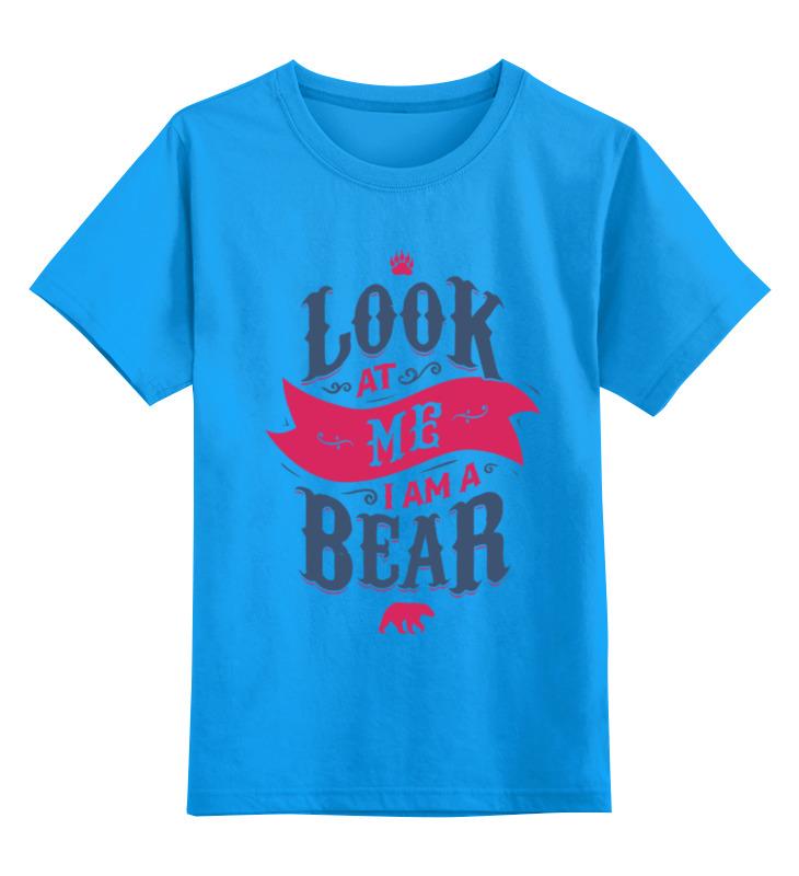 Детская футболка классическая унисекс Printio Я медведь (i am bear) детская футболка классическая унисекс printio bear beer медведь