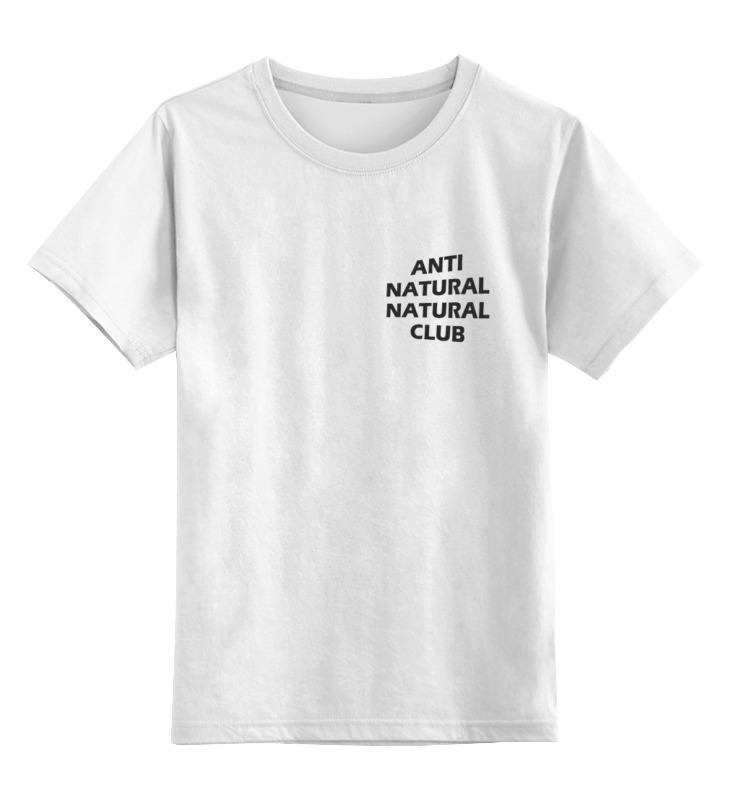 Детская футболка классическая унисекс Printio Анти натурал натурал клуб