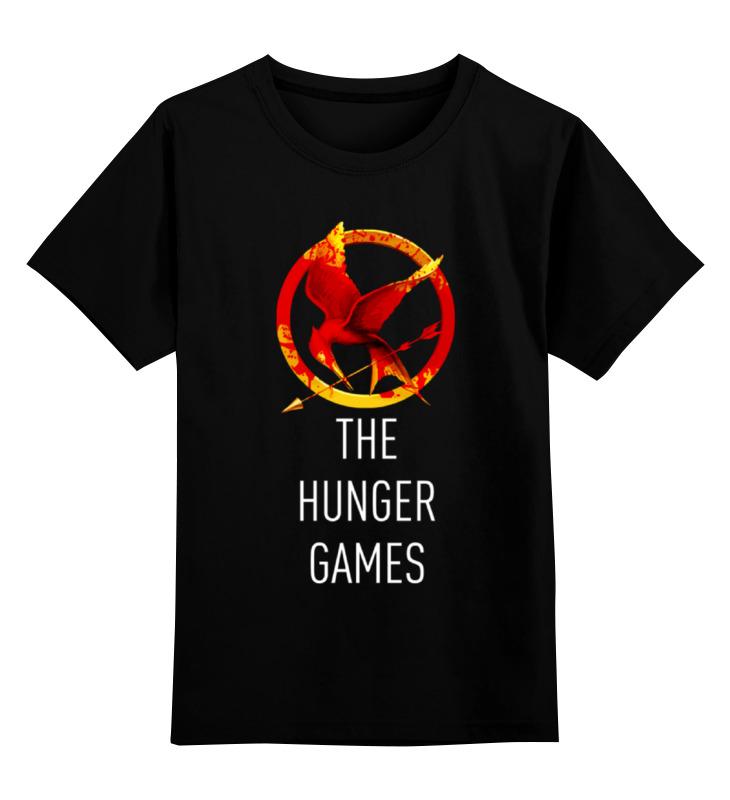 Детская футболка классическая унисекс Printio Голодные игры (the hunger games) the hunger games tribute guide