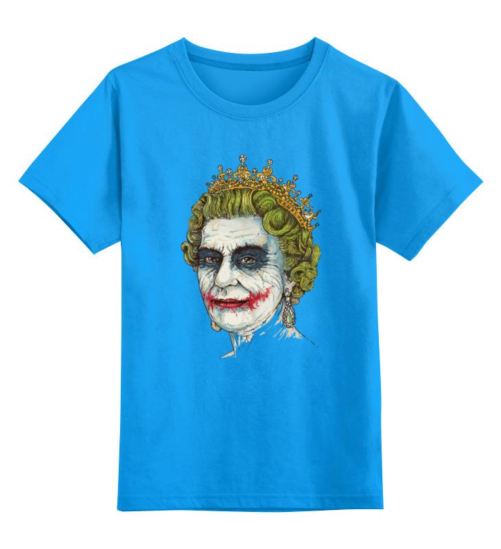 Детская футболка классическая унисекс Printio Боже храни джокера боже храни страну