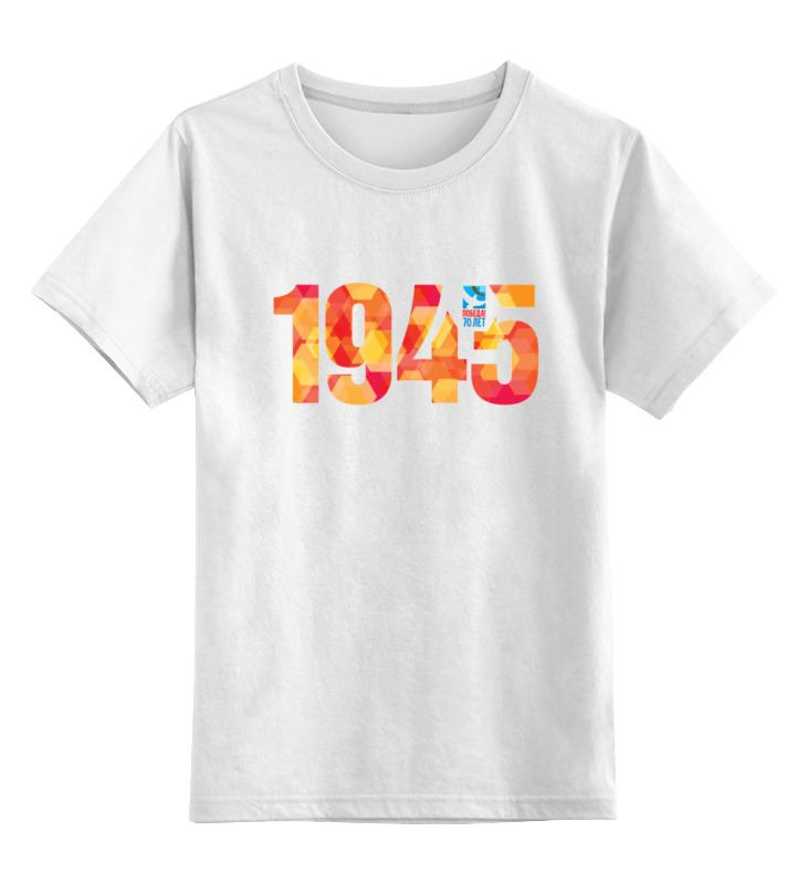 Детская футболка классическая унисекс Printio День победы (9 мая) плакат к 9 мая в новокосино