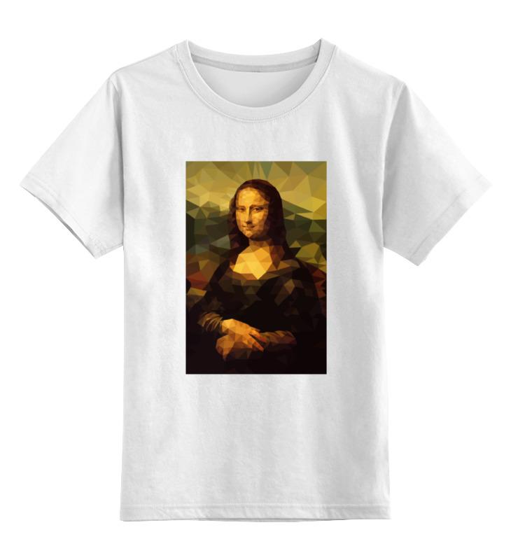 Детская футболка классическая унисекс Printio Мона лиза (mona lisa) блюдо isfahan mona lisa 29 x 29 см
