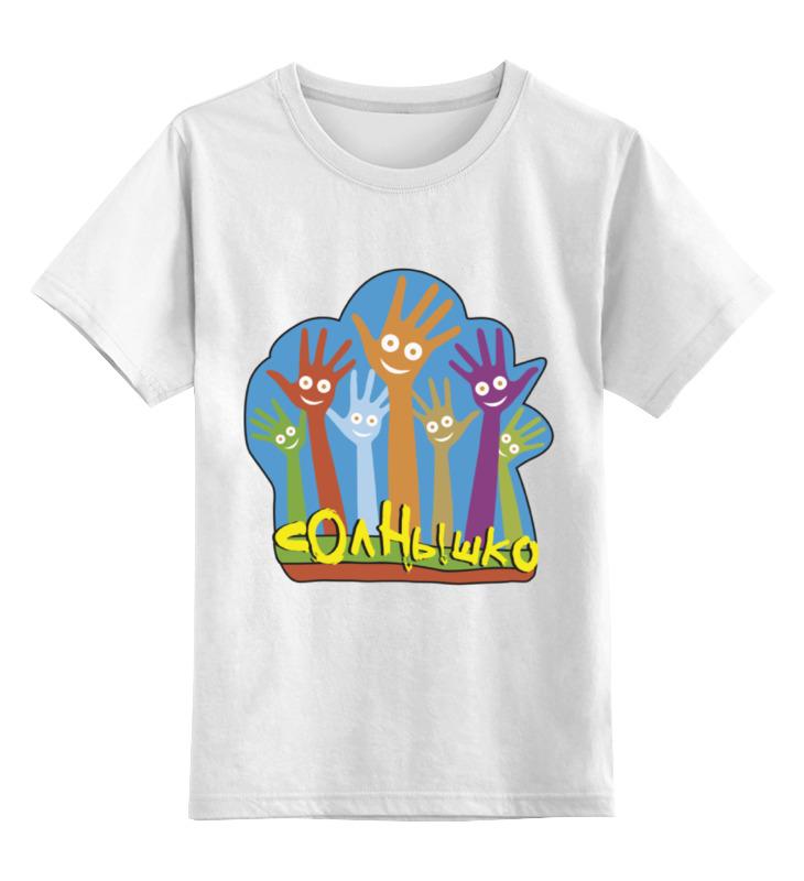 Детская футболка классическая унисекс Solnce_art_print_palm