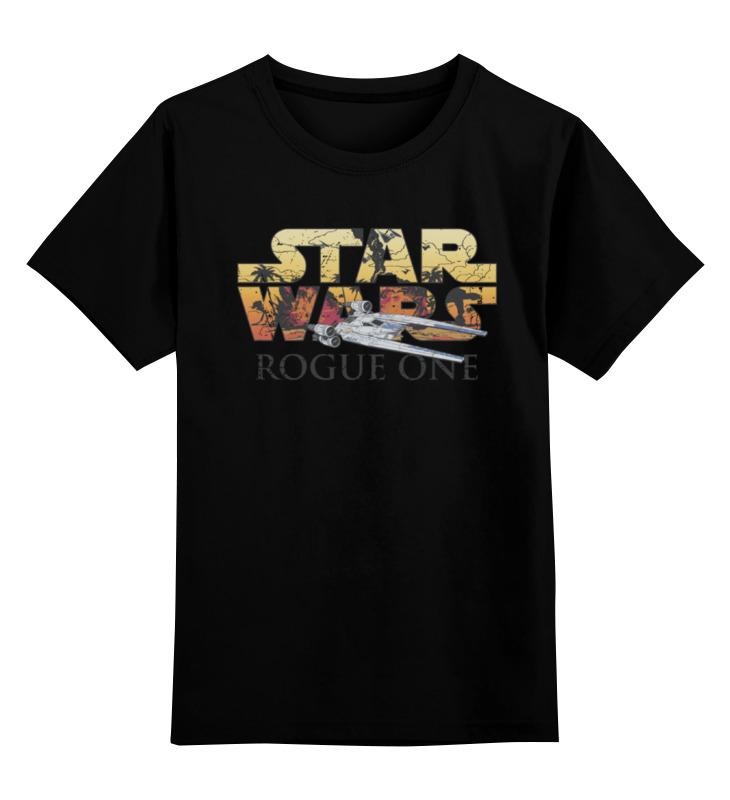 Детская футболка классическая унисекс Printio Star wars детская футболка классическая унисекс printio clone star wars