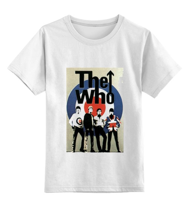 Детская футболка классическая унисекс Printio The who the salmon who dared to leap higher