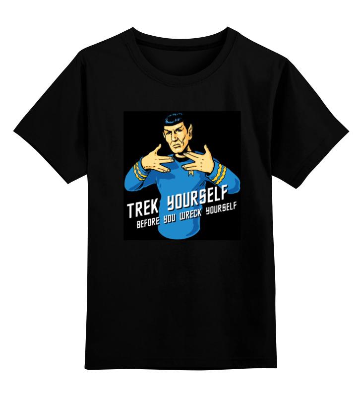 Детская футболка классическая унисекс Printio Trek yourself before you wreck yourself seat yourself