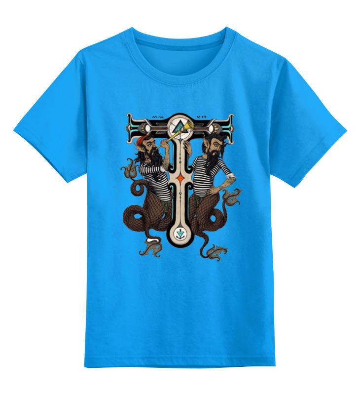 Детская футболка классическая унисекс Printio Морские пираты детская футболка классическая унисекс printio реальные пираты