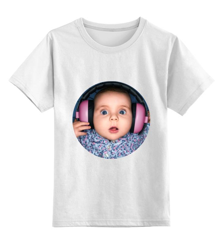 Printio Я здесь! детская футболка классическая унисекс printio я вас умоляю by kkaravaev ru