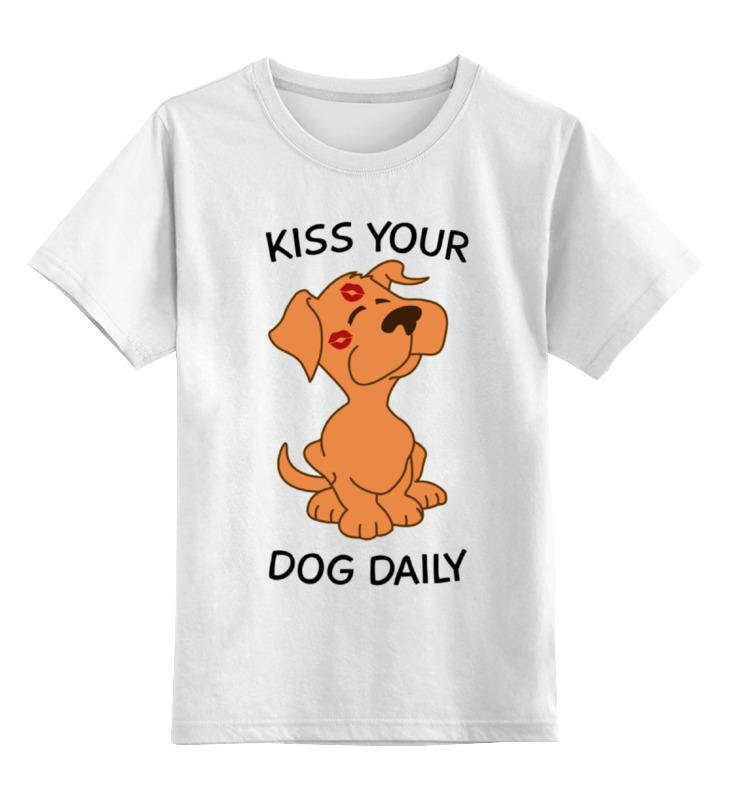 Детская футболка классическая унисекс Printio Поцелуй собаку большую мягкую игрушку собаку лежа в москве