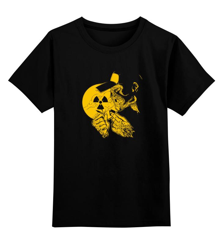 Детская футболка классическая унисекс Printio Зомби день детская футболка классическая унисекс printio зомби
