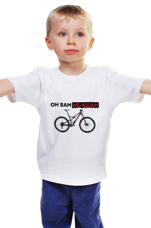 Детская футболка классическая унисекс Printio Не ашан ашан ассортимент каталог