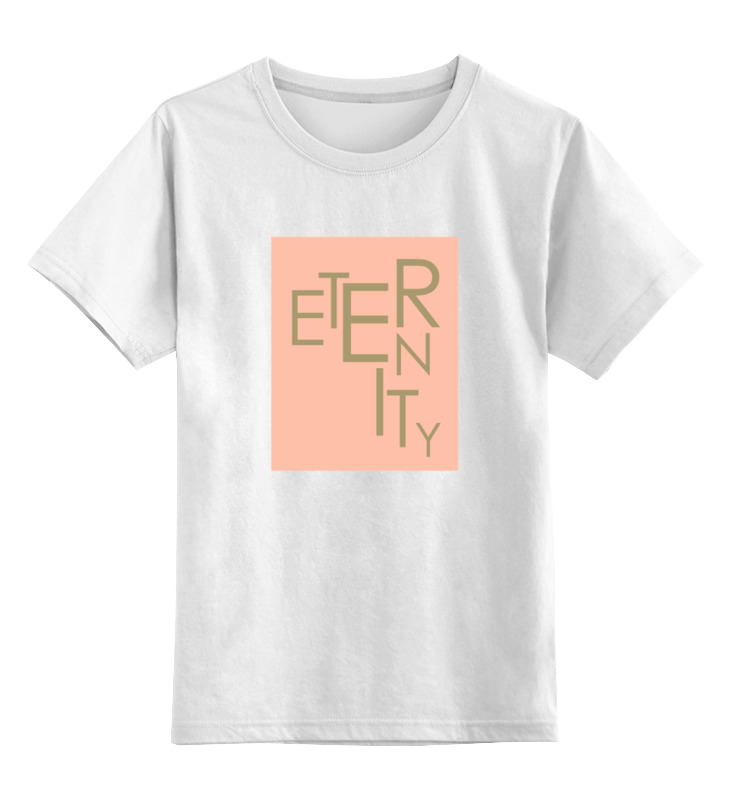Детская футболка классическая унисекс Printio Eternity eternity s wheel