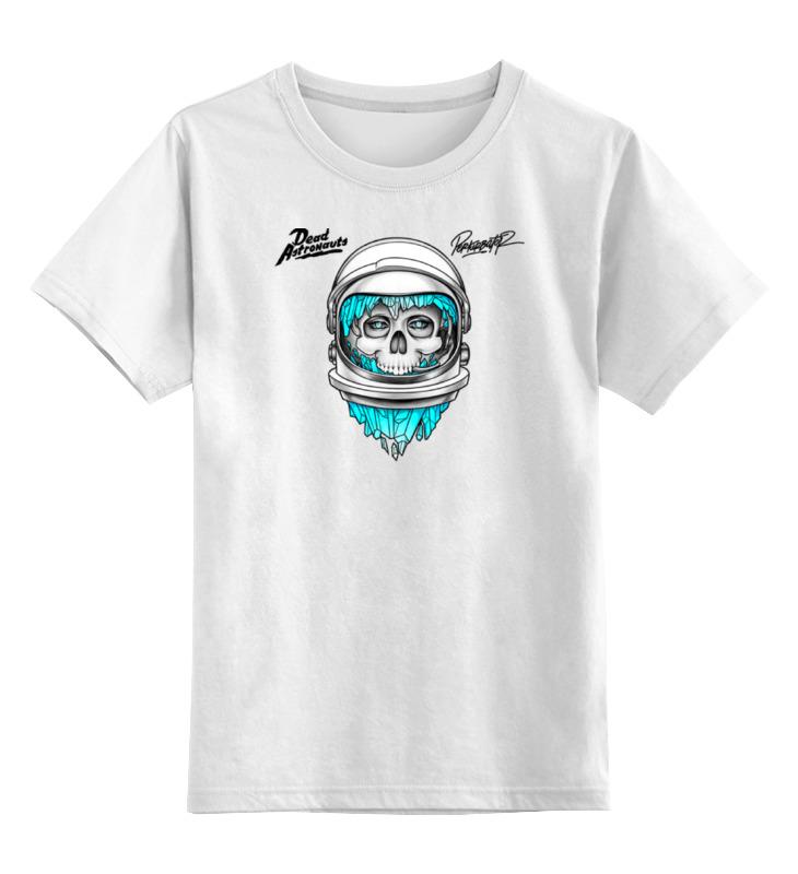 Детская футболка классическая унисекс Printio Dead astronauts цена 2017