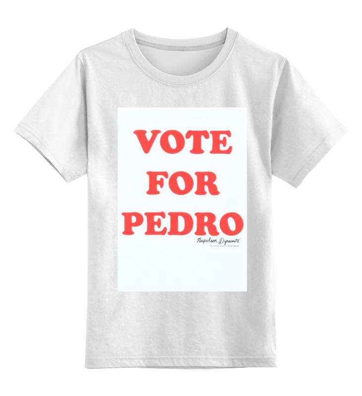 Детская футболка классическая унисекс Printio Napoleon dynamite майка классическая printio blonde dynamite