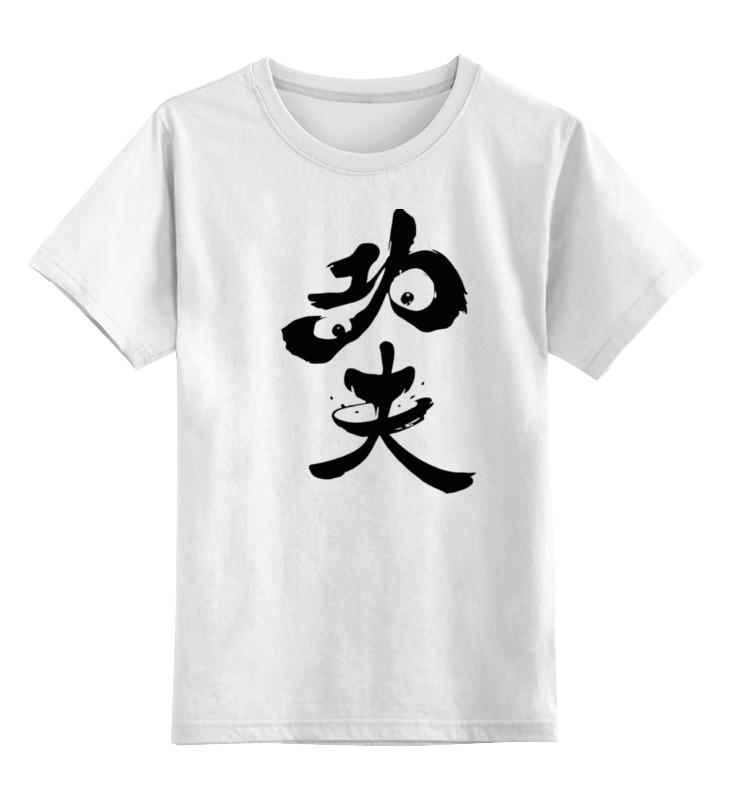 Детская футболка классическая унисекс Printio Kung fu panda футболка print bar kung fu panda
