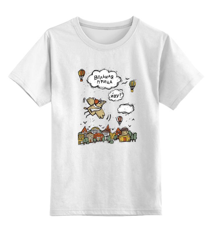 Детская футболка классическая унисекс Printio Вольная птица детская футболка классическая унисекс printio космическая птица