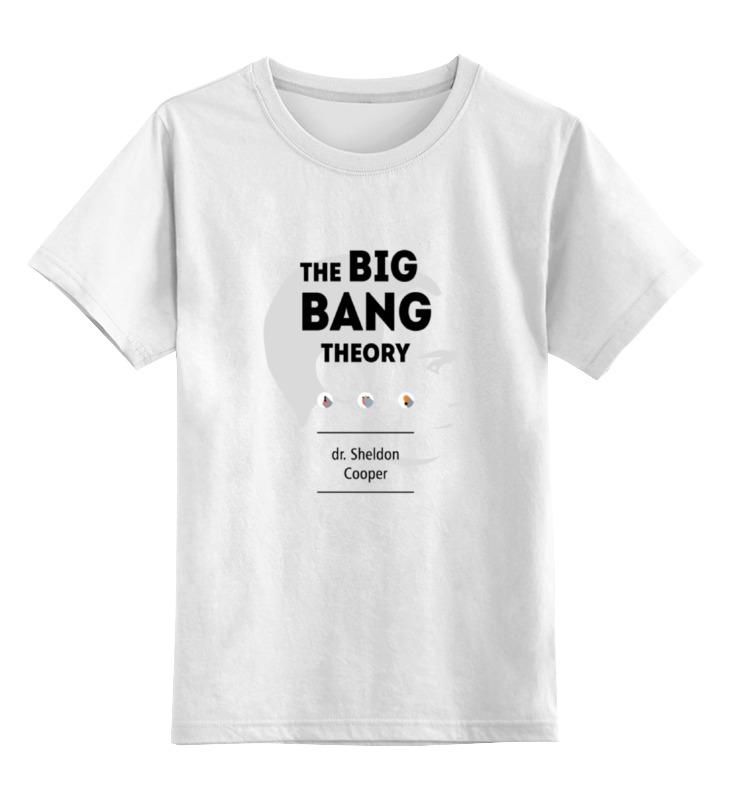 Детская футболка классическая унисекс Printio Теория большого взрыва детская футболка классическая унисекс printio sheldon from big bang theory