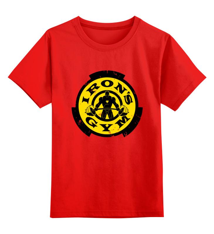 Детская футболка классическая унисекс Printio Irons gym smoby детская горка king size цвет красный