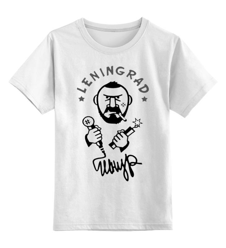 Детская футболка классическая унисекс Printio Ленинград шнур футболка классическая printio ленинград