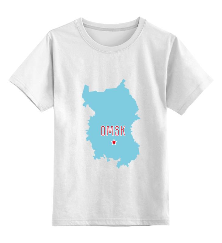 Детская футболка классическая унисекс Printio Омская область. омск