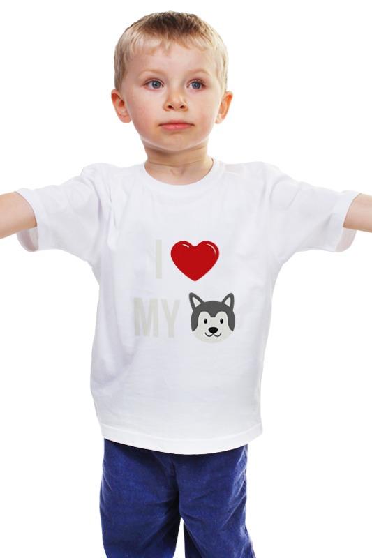 Детская футболка классическая унисекс Printio Я люблю свою собаку большую мягкую игрушку собаку лежа в москве